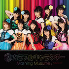 Morning musume album Color characters