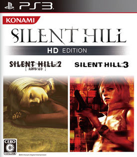 http://images2.wikia.nocookie.net/__cb20120919232909/silenthill/es/images/a/a5/Silent_Hill_2-3_HD_Edition.jpg