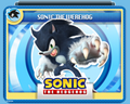 Sonic the Werehog.png