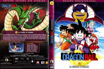 Todas las Películas de Dragon Ball Z