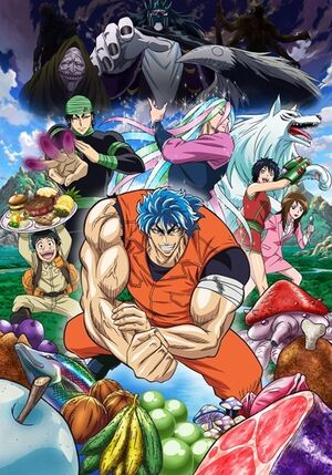 Toriko TV