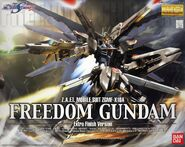 Freedom Gundam MG Extra Finish Ver