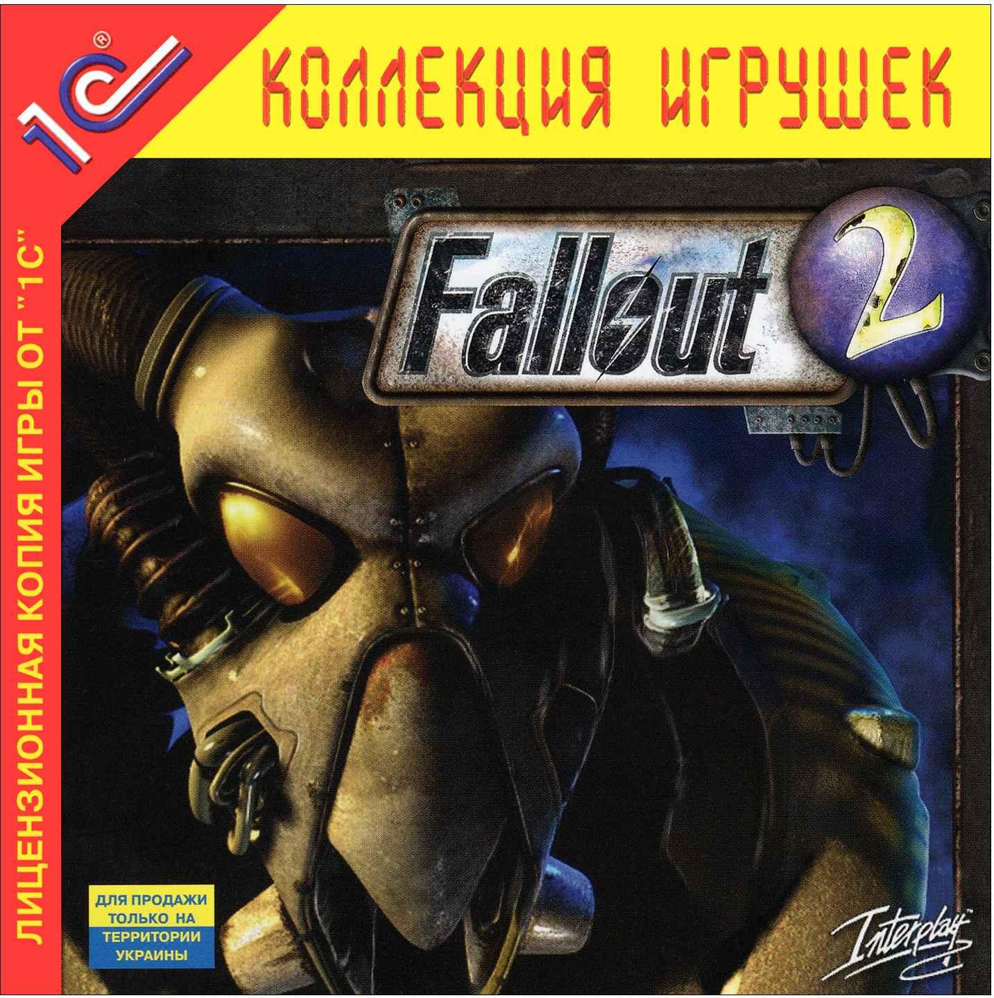 Fallout 2 RUS.