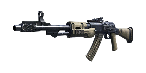 File:AN-94 menu icon BOII.png
