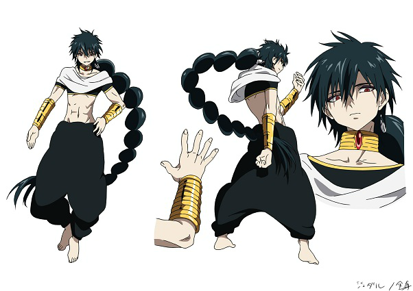 http://images2.wikia.nocookie.net/__cb20120930032453/magi/images/6/6b/Judal_Body_Design.png