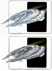 Ru'afo's flagship original orientation design by John Eaves