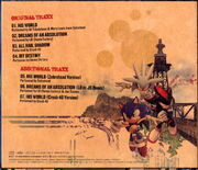 Several Wills back cover art