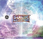 Sonic Adventure OST back cover art
