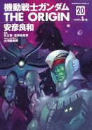 Mobile-suit-gundam-the-origin-20