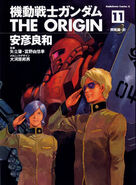 Mobile-suit-gundam-the-origin-11