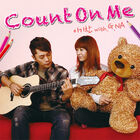 Count on Me cover