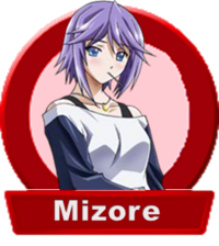 MizoreSelection