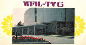 WFIL-TV's 20th Anniversary Video ID From September 1967