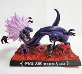 DevilSerpentLargeScaleFigure