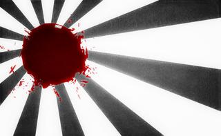 320px-War_flag_of_Sengoku.png