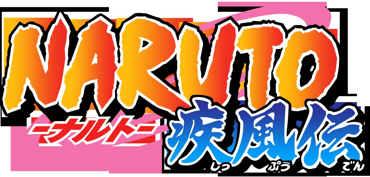 Acerca de: Anime Heaven Rol [AHR] Naruto_Shippuden_Logo