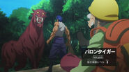 Toriko and Komatsu encountering Baron Tiger OVA