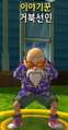 Master Roshi DBO