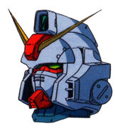 RX-79(GUNDAM GROUND TYPE) face