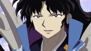 Naraku.png