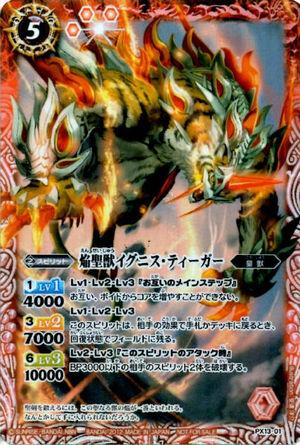 Battle spirits Promo set 300px-The_FlameSaintBeast_Ignis-Tiger