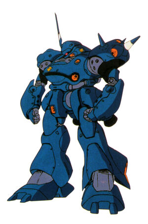 MS-18E(KAMPFER) front