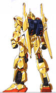 Hyaku-gff-rear 1