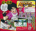 ZBRVidelAnnounced(VJump)