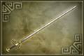 Swift Rapier (DW5)