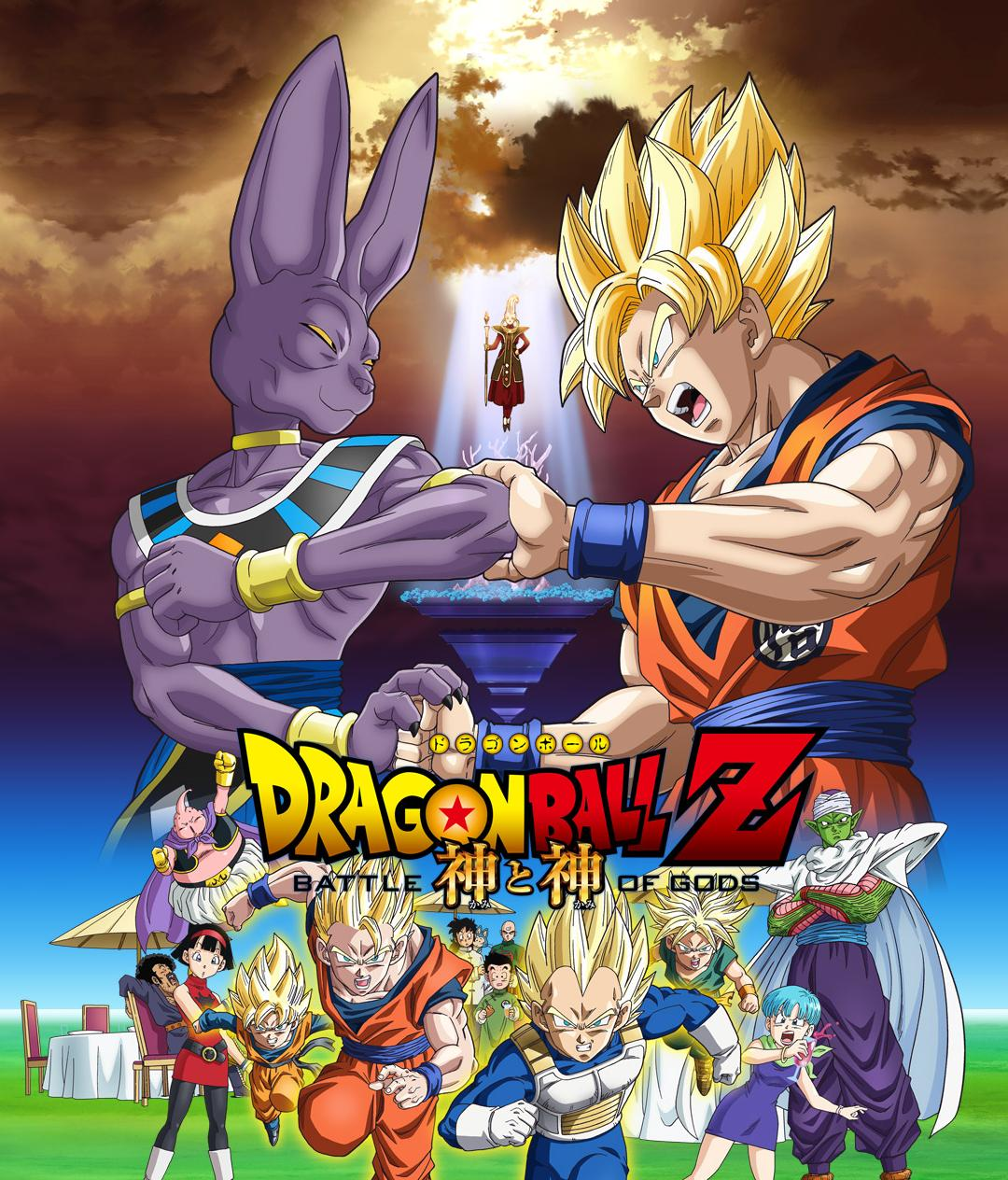 Dragon Ball Z  La Batalla De Los Dioses   Dragon Ball Wiki