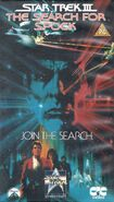 Search for Spock 1991 UK VHS cover