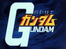 230px-Gundam0079.jpg