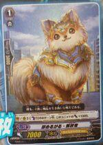 New Cards... 150px-Bomergal_the_Liberator