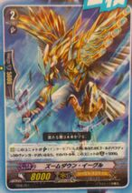 New Cards... 146px-Zoomdown_Eagle