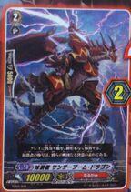 New Cards... 144px-Eradicator%2C_Thunderboom_Dragon