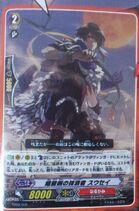 New Cards... 139px-Assassinating_Eradicator%2C_Suusei