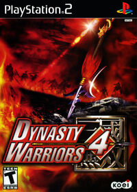 Dynasty Warriors 4 Case
