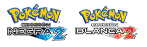 Bw2 boxart es