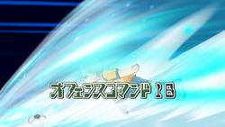 Criacão de uma lenda 250px-Muei_Souha_Wii_Slideshow_6