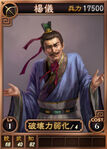 Yangyi-online-rotk12