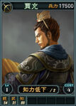 Jiachong-online-rotk12