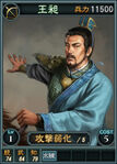 Wangchang-online-rotk12