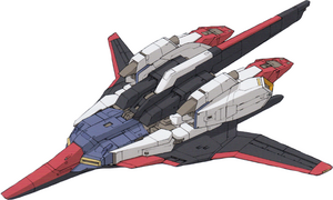 Zeta Gundam Wave Shooter - Waverider