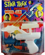 Azrak-Hamway USS Enterprise water gun