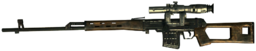 Dragunov third person view MW2