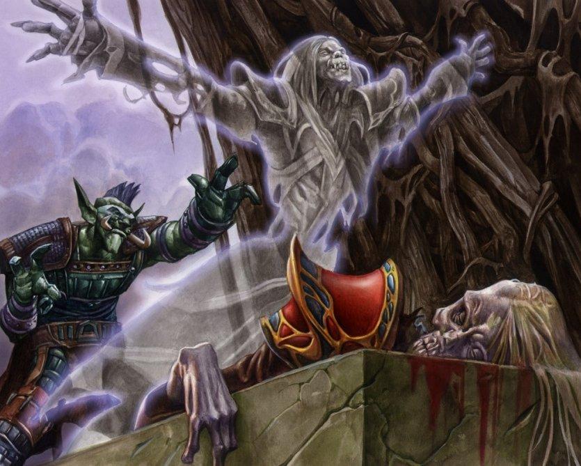 Warcraft 2 Dark Portal Patch