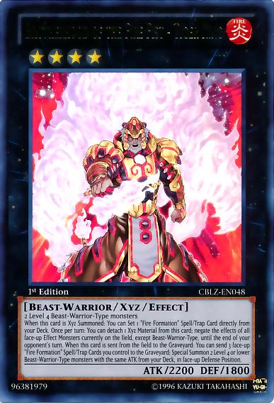 Card of the Week 26th January: Brotherhood of the Fire Fist-Tiger King BrotherhoodoftheFireFistTigerKing-CBLZ-EN-UR-1E