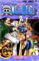 Foro Port One Piece - Portadas Manga 128px-Volumen_21
