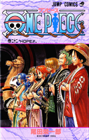Foro Port One Piece - Portadas Manga 127px-Volumen_22