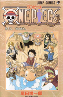 Foro Port One Piece - Portadas Manga 130px-Volumen_32